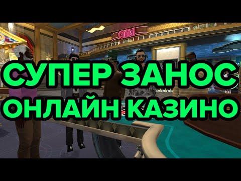 Игровой автомат прыгающий помидор