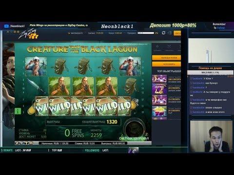 Видео Играть онлайн казино на реальные деньги рубли