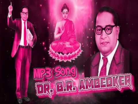 Rahale Bhima Bai Ke Lanwa Hamar Dr. Ambedker Ji (Ratiya Kaha Bitwala Na) Bhojpuri Bhim Jayanti Song