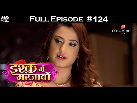 Ishq Mein Marjawan - 15th March 2018 - इश्क़ में मरजावाँ - Full Episode thumbnail