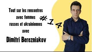 Mentalité des femmes ukrainiennes.  #14(, 2016-05-05T10:44:49.000Z)
