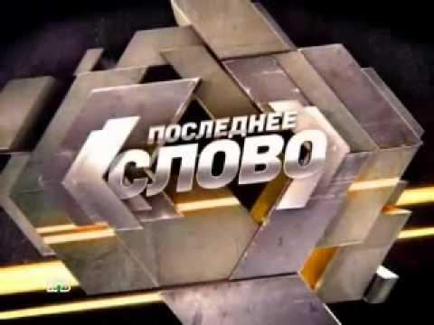 видео: Месть майору  Матвееву за собачьи консервы