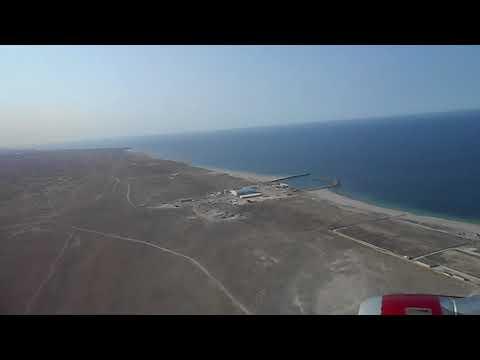 Самолёт развернулся над Каспийским морем и совершил посадку в аэропорту города Актау (Ақтау)