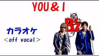 【カラオケ《off vocal》】B'z「YOU&I」