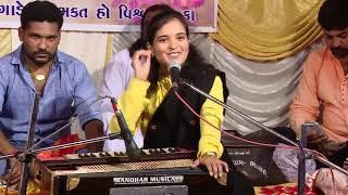 Poonam Gondaliya live Santvani Mahadev Song
