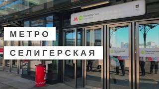 видео Метро Некрасовка в 2018 году: схема, строительство и дата открытия новой станции