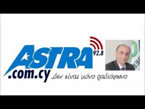 Radio Astra MA 160517