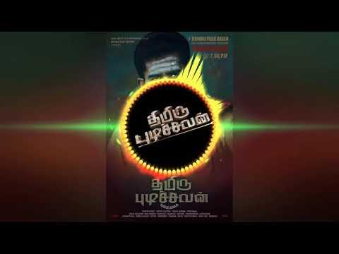 Thimiru pidichavan movie bgm song
