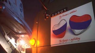 Завершение переброски военных специалистов и оборудования Минобороны России в Сербию