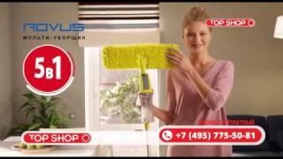 видео Швабра для ламината и другие инструменты для уборки