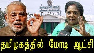 Following Bjp H Raja - Now Tamilisai of BJP Tamil Nadu Talks About Kamal Hassan  - Tamil News Live