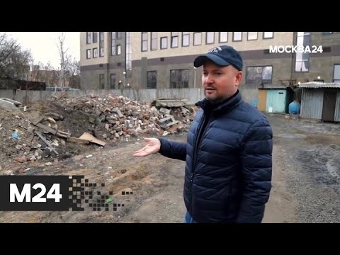 """Спорная территория"": ""кладбище отходов"" - Москва 24"