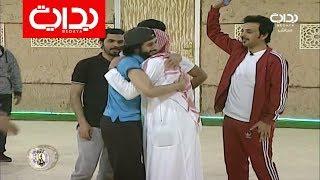مفاجأة عبدالسلام الشهراني بأخوه سعيد  زد رصيدك20