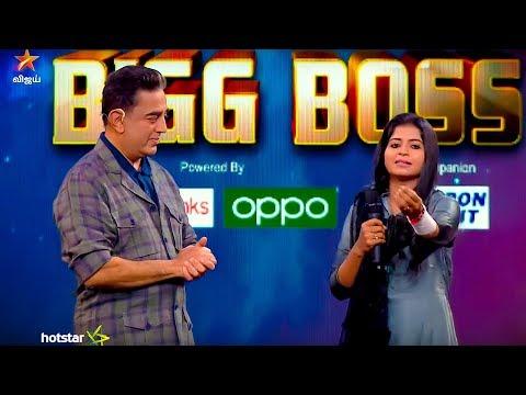 Bigg Boss 3 - 11th August 2019 | Promo 2 Reaction