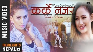 Karke Nazar - Melina Rai, Josef Shahi Ft. Shristi Khadka & Subash Timalsina | New Nepali Song 2018