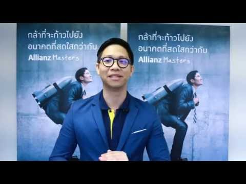 VTR Course Promote for Press Allianz Masters August 10, 2016