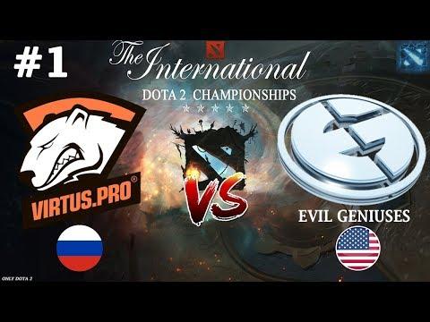 видео: СЕРЬЕЗНЫЙ матч для ВП!   virtus.pro vs eg #1 (bo3)   the international 2018