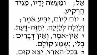 Tehillim, Steve Reich - Part 1
