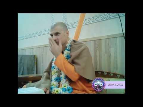 Шримад Бхагаватам 2.10.45 - Бхакти Расаяна Сагара Свами