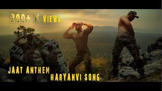 Jaat Anthem latest haryanvi songs | samzot production | shubham | pawan jakhar and team