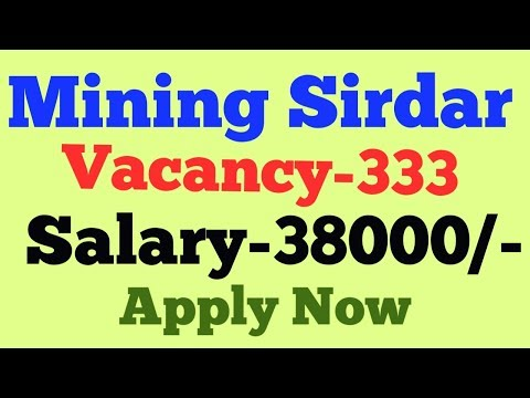 WCL 333 Mining Sirdar Post Recruitment