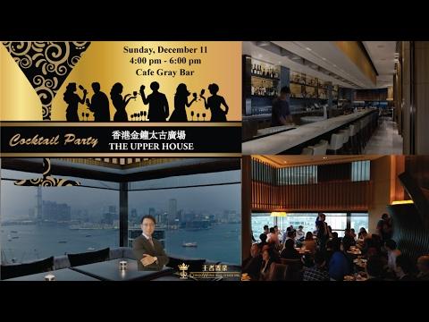 CondoWong Appreciation Event at the Upper House Hong Kong