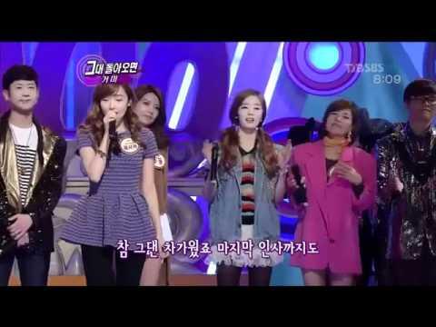 SNSD Jessica - If You Come Back (Gummy)( vietsub)
