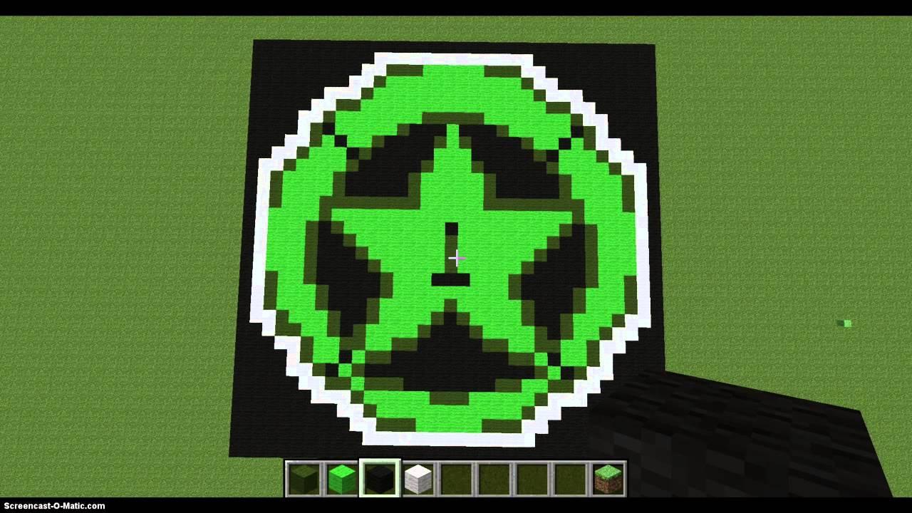 Achievement Hunter Minecraft Logo