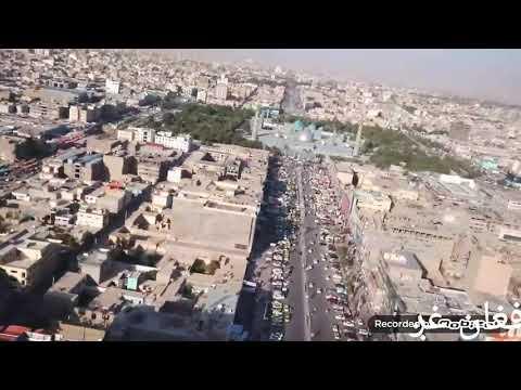 Afghanistan  Mazar e sharif new city 2018