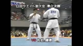 kyokushin karate 黒澤浩樹vs佐伯健徳 別アングル