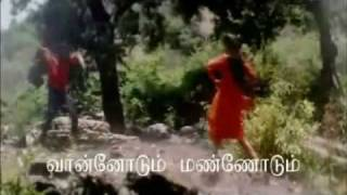 thenmerkku paruva kaatru (Lyrics in Tamil), Karuthamma
