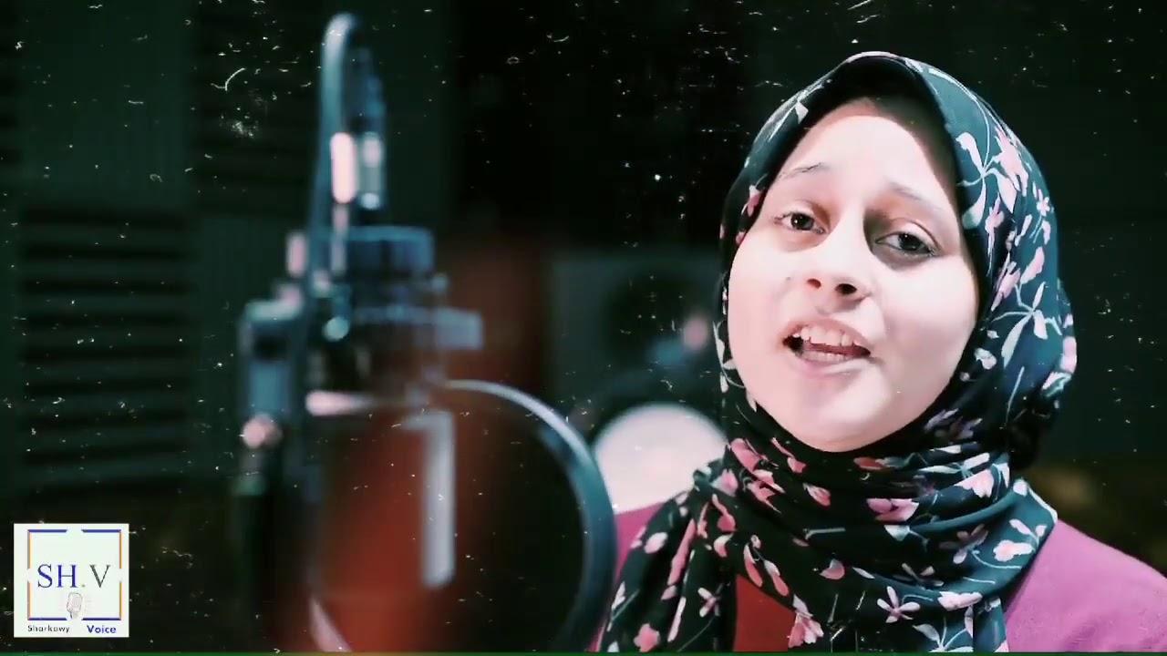 لا تيأس من روح الله الصوت الملائكي مريم سعيد صوتها هياخدك لعالم تاني Youtube