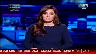 تعهدات «عبد العزيز وأبوريدة» تنهي أزمة انسحاب الزمالك من الدوري