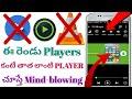 అన్ని Video players  కంటే తాత లాంటి Video player || X player App full review || hd video player