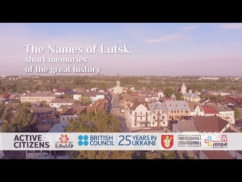 Kamilia Yablonka   The Names Of Lutsk