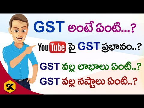 What is GST | GST Effect On YouTube | Goods and Service Tax | What are benefits of GST  In Telugu