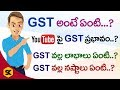 What is GST   GST Effect On YouTube   Goods and Service Tax   What are benefits of GST  In Telugu
