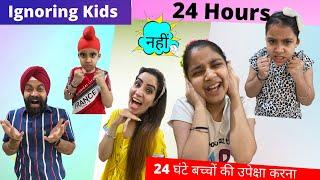 Ignoring Kids For 24 Hours   Ramneek Singh 1313   RS 1313 VLOGS