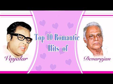 Top 10 Romantic Hits of Vayalar - Devarajan | Malayalam Movie Audio Jukebox
