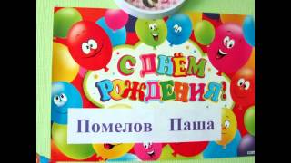 """Частный садик """"Лунтик""""  8(499)347-89-29 www.detsad-luntik.ru"""