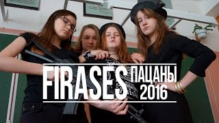 Firases-Пацаны | Пародия на Black Star Mafia - Туса | 2016