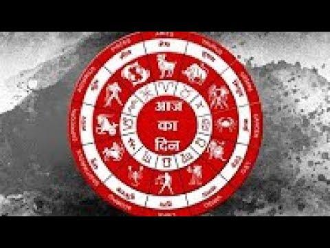 आज का राशिफल (17 November) , शुभ अशुभ काल , हिन्दू पंचाग