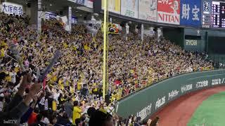 阪神タイガース 大山悠輔2018新応援歌&六甲おろし(ツーランホームラン) 東京ドーム