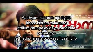 Oorum perum parayathe   HD Lyrics