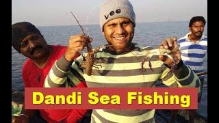समुंदर के अंदर फिशिंग Deep Sea Fishing (मासेमारी) - Dandi Village, Palghar