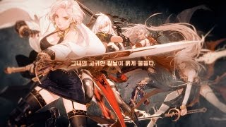 DnF Act 15 Female Slayer 2nd Awkaneing Trailer