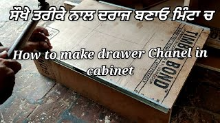 Esay way to make drawers in cabinets #woodworkingidea