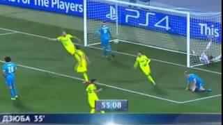 Зенит 2-1 Гент (лига чемпионов 2015/16)