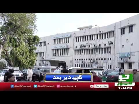 Services Hospital Lahore | People Are Crying For Medicines | Neo News