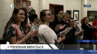 Персональная московская выставка юноши из Коми